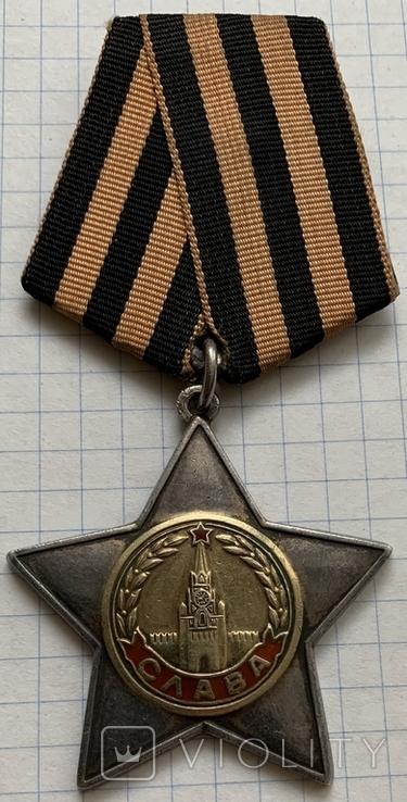 Орден Славы 2 степени № 26658