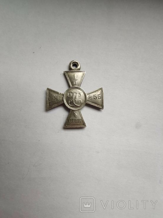 Георгіївський хрест IV ст / Георгиевский крест 4 ст
