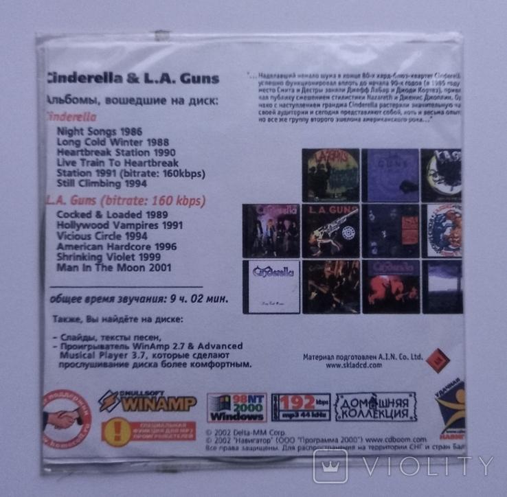 Cinderella  L. A. Guns. MP3. самиздат., фото №3