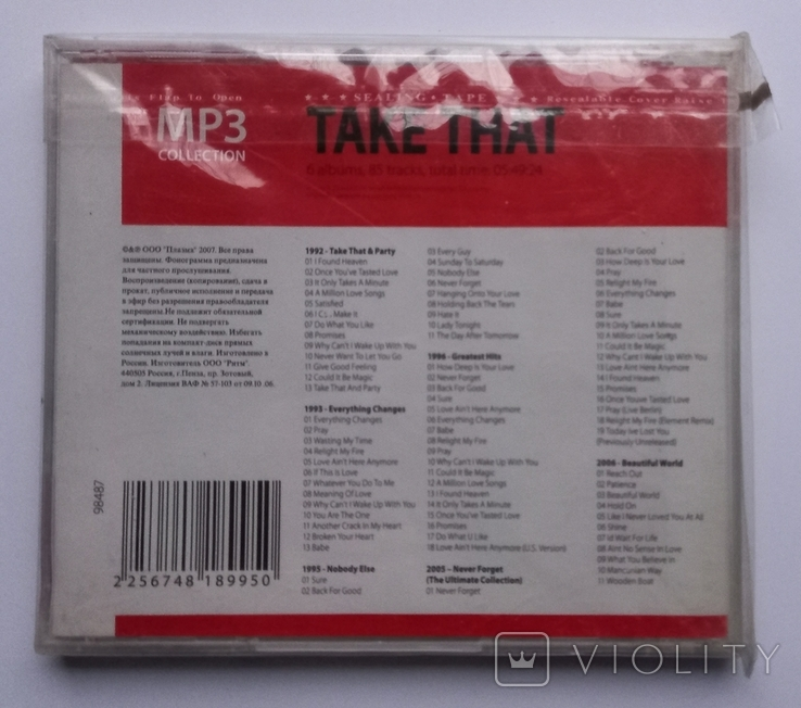 TAKE THAT. MP3 collection., фото №3