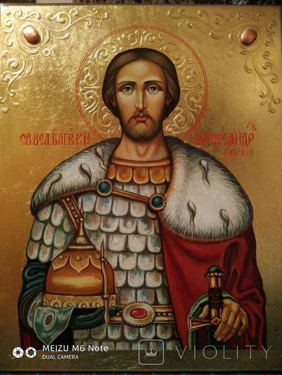 Икона Александр Невский, фото №2