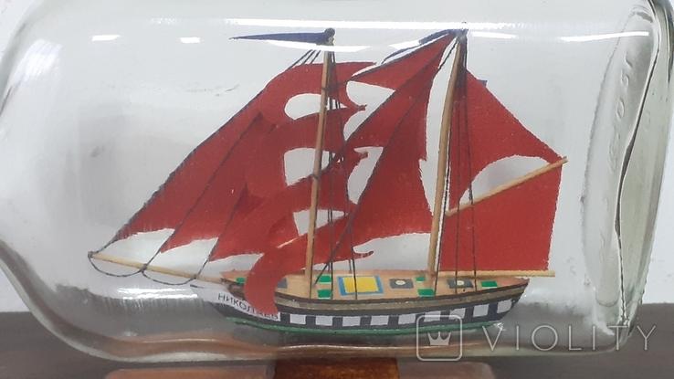 Корабль в бутылке. Модель ручная работа, фото №7