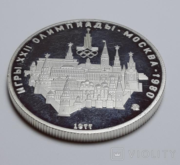 Монета 10 рублей Олимпиада 1980. Копия., фото №5