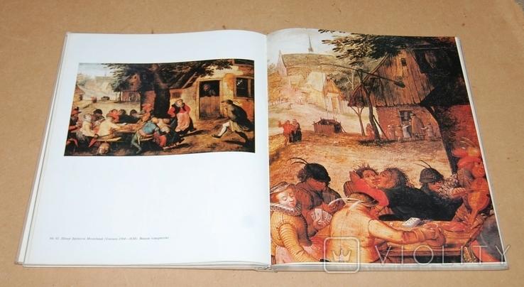 Західно Європейский Живопис 14 - 18 веков, фото №5