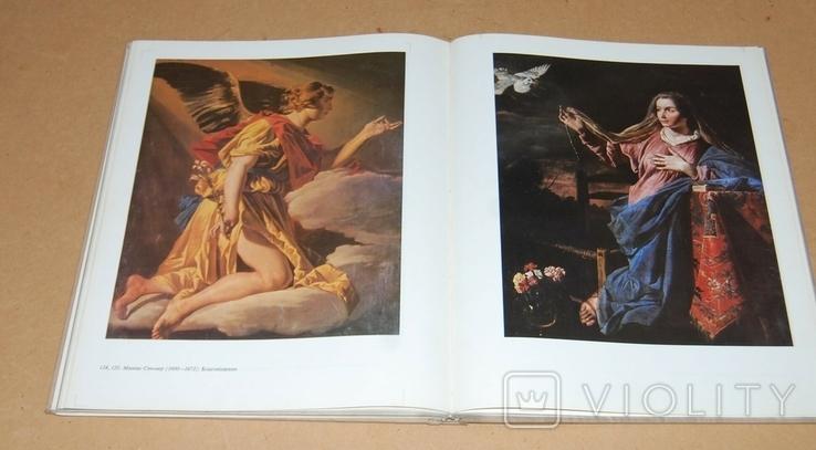 Західно Європейский Живопис 14 - 18 веков, фото №7