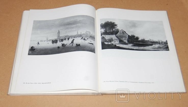 Західно Європейский Живопис 14 - 18 веков, фото №8
