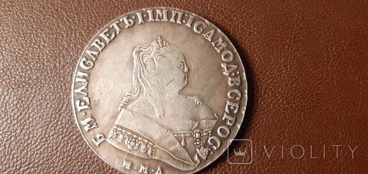 Копія монети, фото №5