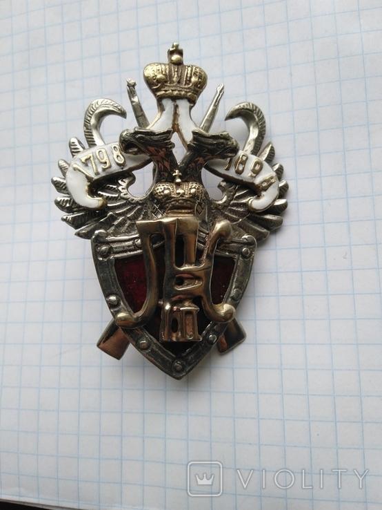 Полковой знак 20-ого туркистанского полка, копия, фото №6