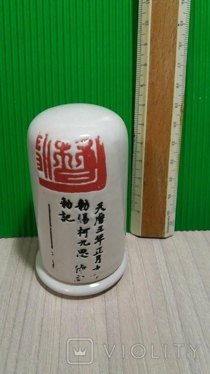 Керамическая подставка для зубочисток, фото №3