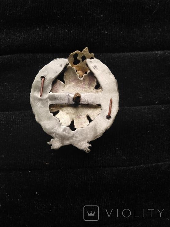 Полковой знак латышских стрелков, копия, фото №5