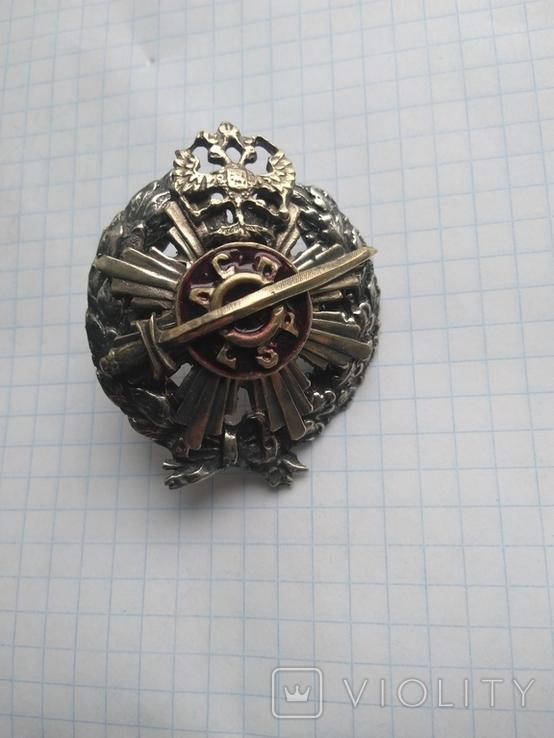 Полковой знак латышских стрелков, копия, фото №6