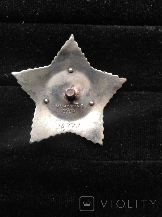 Орден Суворова 3-тей степени, копия, фото №3