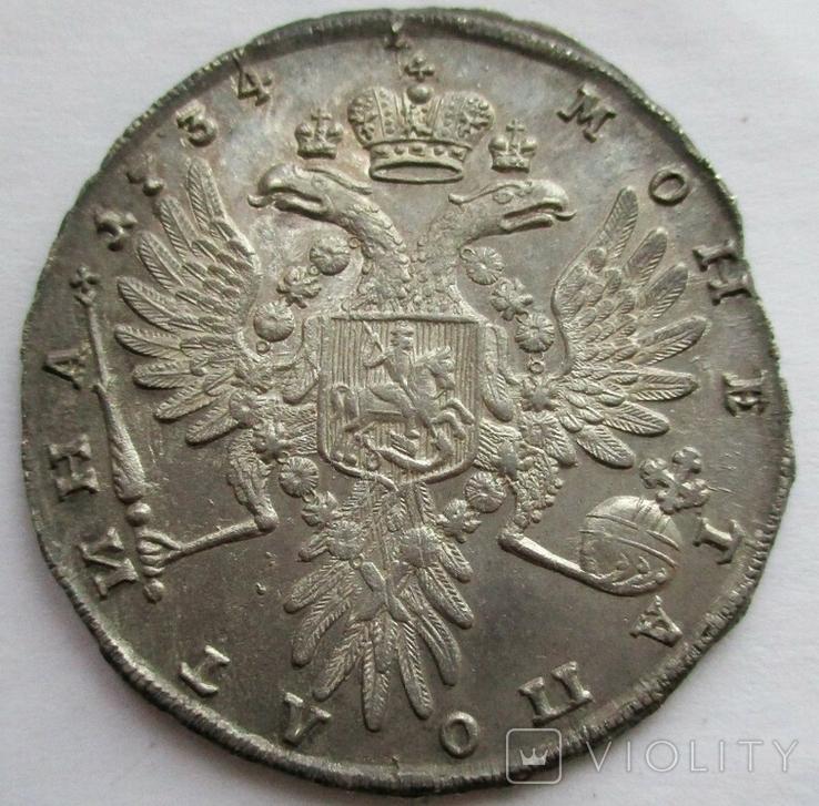Полтина 1734 г.
