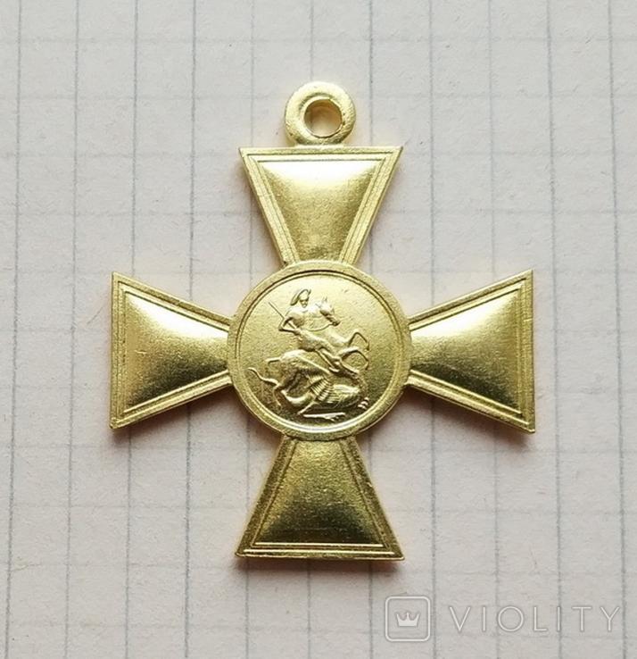 Георгиевский крест 1 степени (копия), фото №3