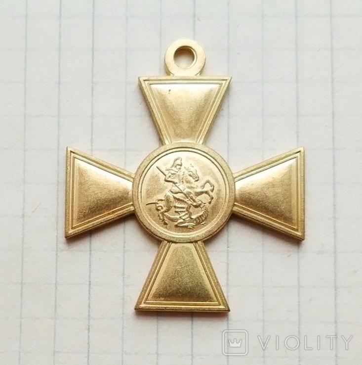 Георгиевский крест 2 степени (копия), фото №3