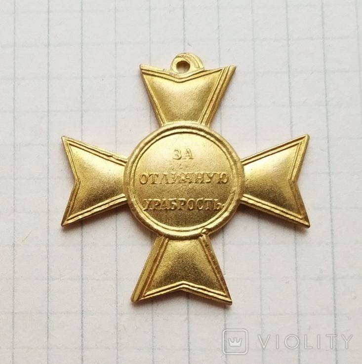 Крест За отличную храбрость при взятии приступом Базарджика 22 мая 1810 г. (копия), фото №3
