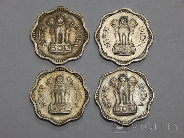 4 монеты по 10 пайса, Индия, фото №3