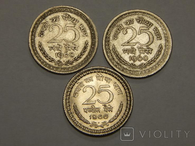 3 монеты по 25 пайса, Индия, фото №2