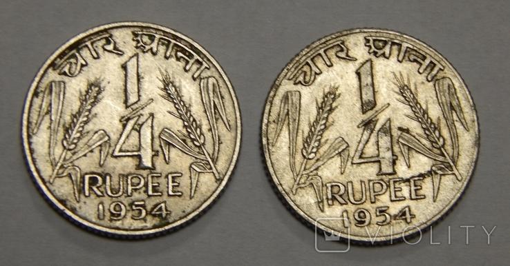 2 монеты по 1/4 рупии, 1954 г Индия, фото №2