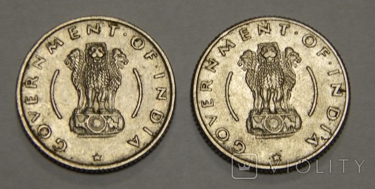 2 монеты по 1/4 рупии, 1954 г Индия, фото №3