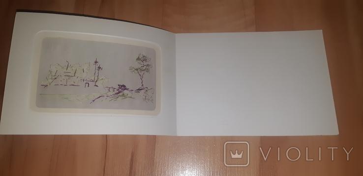 Открытка листівка китайськая вышивка, фото №4