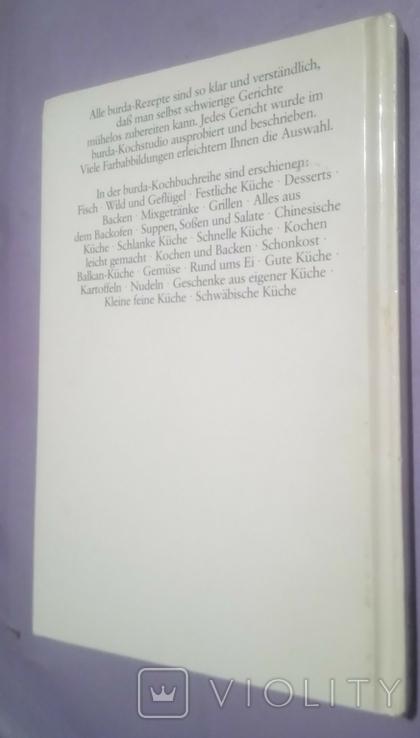 Burda Кулинарные рецепты сто на немецком 1989г., фото №4