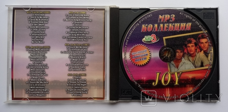 JOY. MP3 Коллекция., фото №4