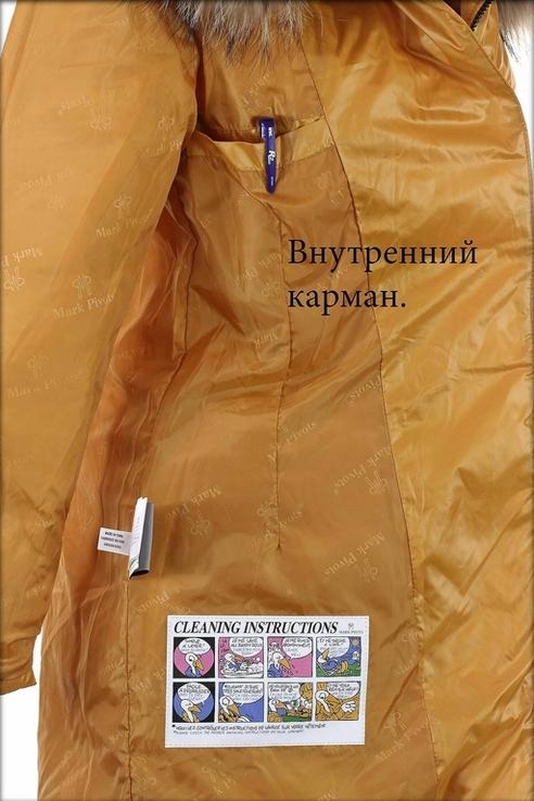 Куртка пуховик Mark Pivots. Зиме вдогонку, весне навстречу. Натуральный пух и мех., фото №11