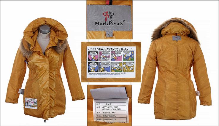 Куртка пуховик Mark Pivots. Зиме вдогонку, весне навстречу. Натуральный пух и мех., фото №12