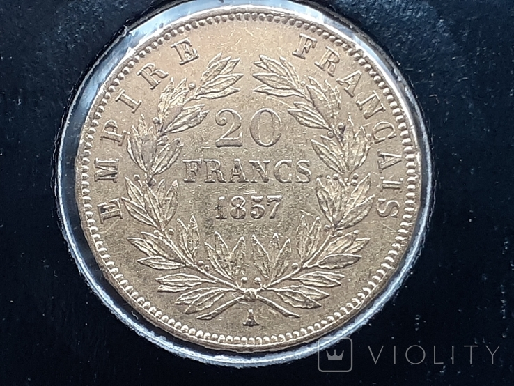 20 франков 1857. Франция.