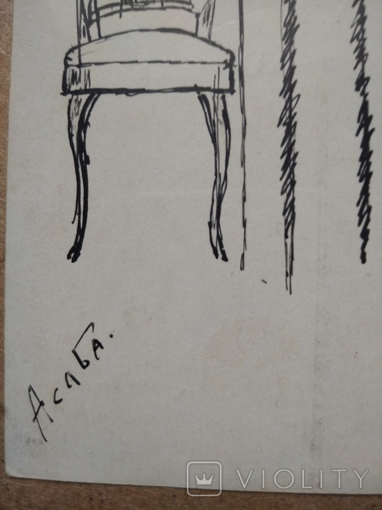"""Возвращение"" б.тушь. 18х12. Анат. Асаба (1943-1986), фото №5"