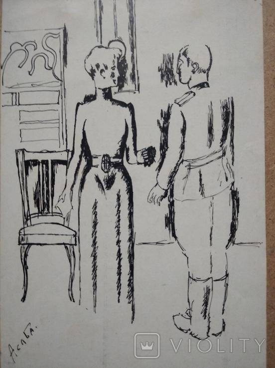 """Возвращение"" б.тушь. 18х12. Анат. Асаба (1943-1986), фото №6"