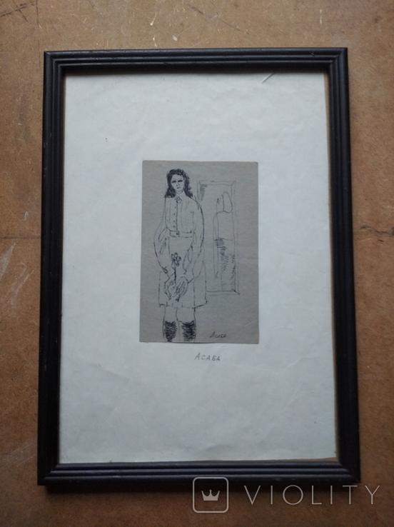 """""""С цветком"""" б.тушь. 13 х 8 см. Анат.Асаба (1943-1986), фото №9"""