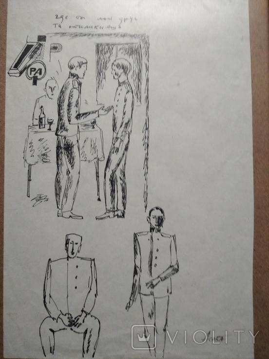 """Где ты мой друг"" б.тушь. (формат А4),Ан.Асаба(1943-1976), фото №5"