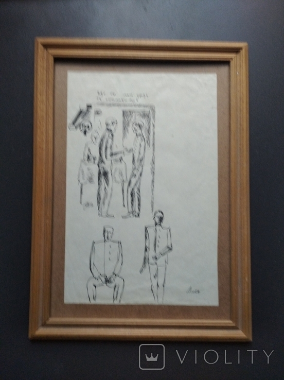 """Где ты мой друг"" б.тушь. (формат А4),Ан.Асаба(1943-1976), фото №2"