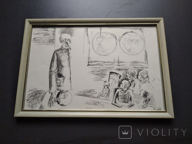 """Учитель"" б.тушь. 20х30. Ан. Асаба (1943-1976), фото №3"