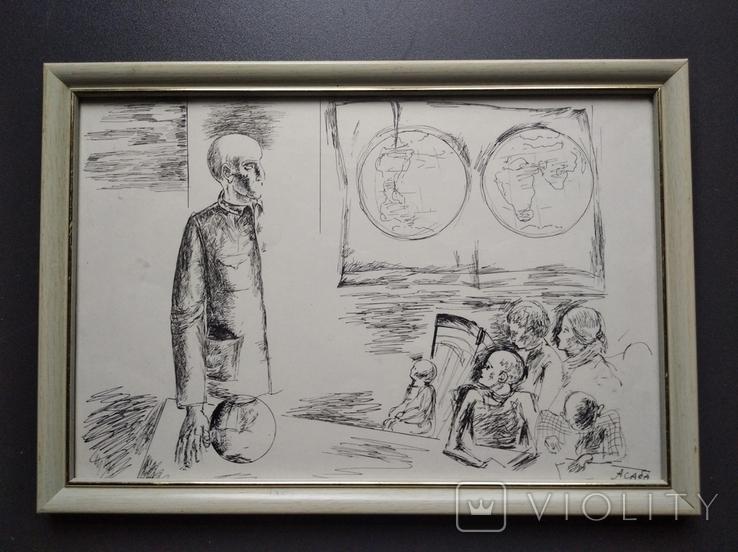 """Учитель"" б.тушь. 20х30. Ан. Асаба (1943-1976), фото №8"