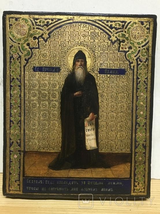 Икона Св. преп. Памва, фото №3