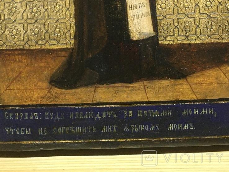 Икона Св. преп. Памва, фото №7