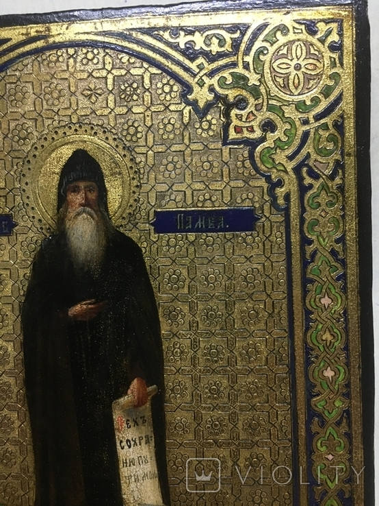 Икона Св. преп. Памва, фото №11
