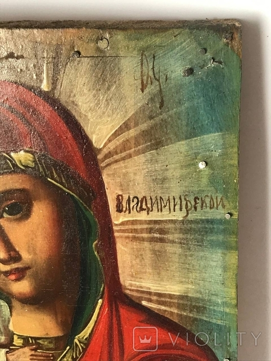Икона Владимирской Божьей матери, фото №3