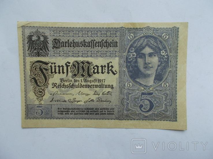 5 марок 1917 г. - 1, фото №2