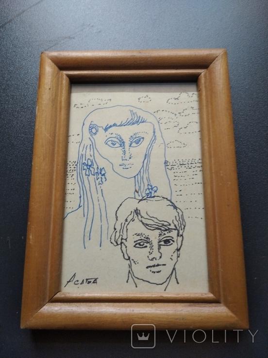 """Он и Она"" б.тушь. 18х10 см. Ан. Асаба (1943-1976), фото №3"