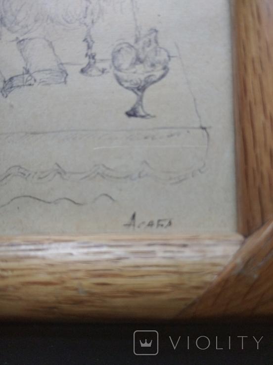 """""""За столом"""" б.тушь. 13 х 9. Ан. Асаба(1943-1976), фото №8"""