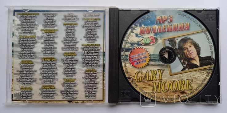 GARY MOORE. MP3 Коллекция., фото №4
