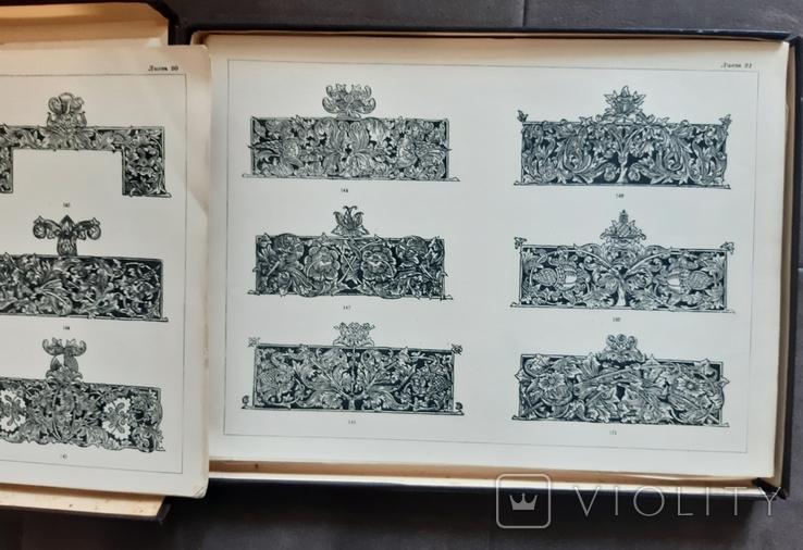 Орнаментика книг московской печати XVI-XVII веков. Зернова А. 1952, фото №7