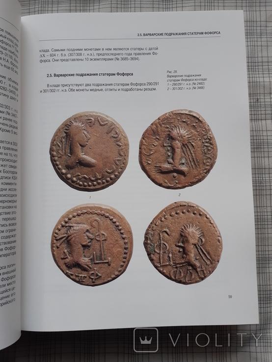 Клад позднебоспорских статеров из Фанагории. Фанагория. Том 5 (2), фото №9