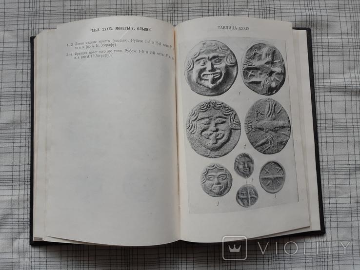 Введение в античную нумизматику.(2), фото №12