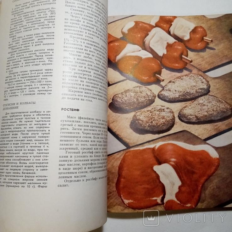 1969 Книга о вкусной и здоровой пище. Пищевая промышленность. Кулинария, фото №8