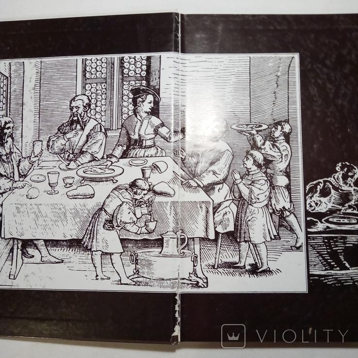 1989 Диетическая кулинария. Не бойтесь диеты. Сечански И., Хорватова А., фото №5